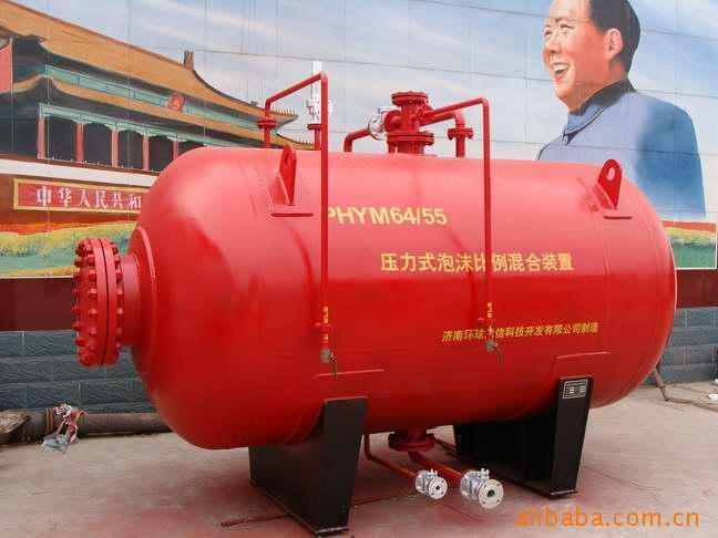 供应PHYM48/50压力式泡沫比例混合装置