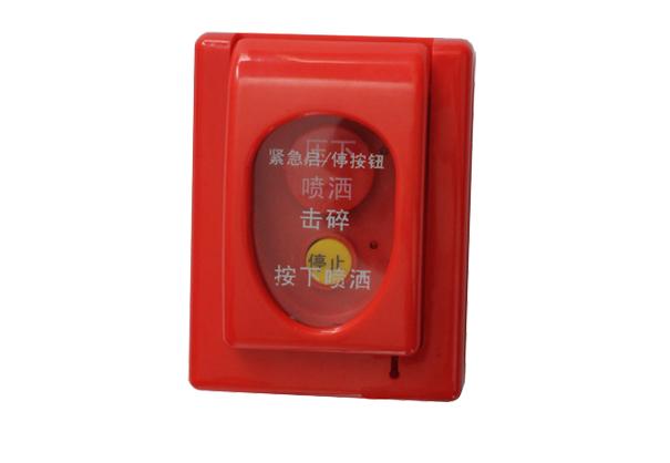 03 产品展示 > 紧急启停按钮 紧急启停按钮