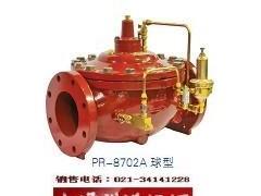 消防专用可调式减压阀 进口减压阀 消防阀门图片