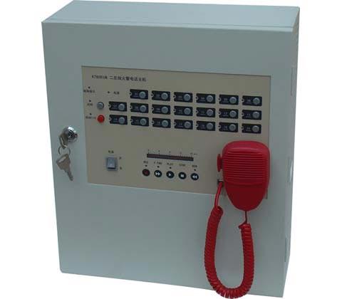 专供壁挂式消防电话主机KT9261/B