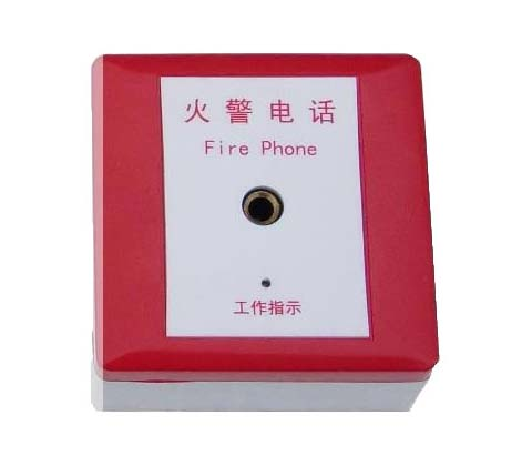 厂家供应消防电话插孔DH9273