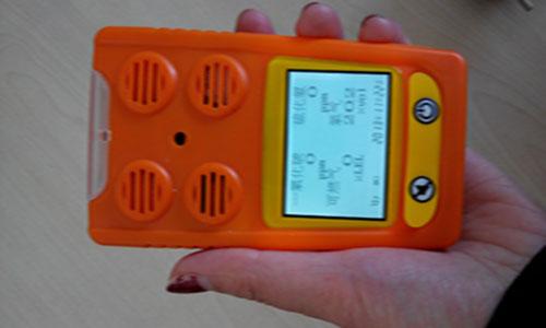 ZCG4 四合一气体检测仪