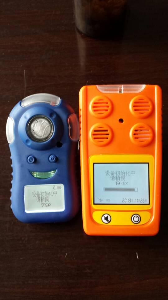 国产单一便携气体检测仪