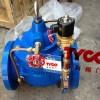TY-600X电动控制阀 电动控制阀用途