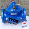 TY-100X遥控浮球阀结构特点和用途