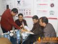 博康消防参加18届中国国际海事会展