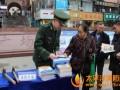 湄潭消防:多部门联合宣传安全知识