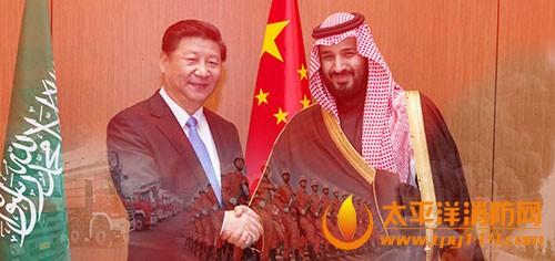 习近平会见沙特阿拉伯王储继承人穆罕默德