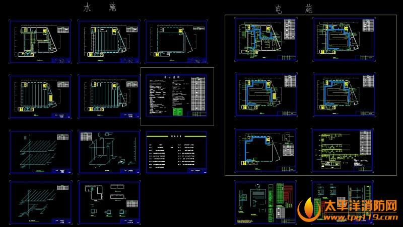 某友谊商场电气消防全套施工图(电、水)