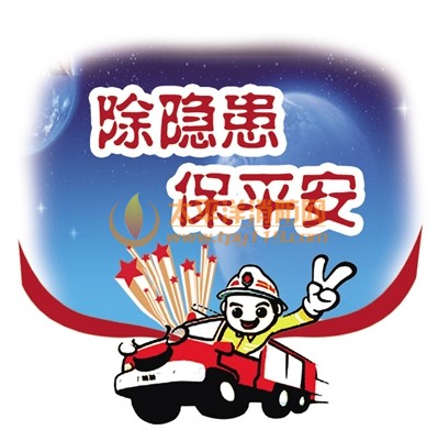 贵州消防公布第31批消防安全不良单位