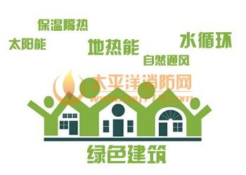 绿色建筑工程验收规范