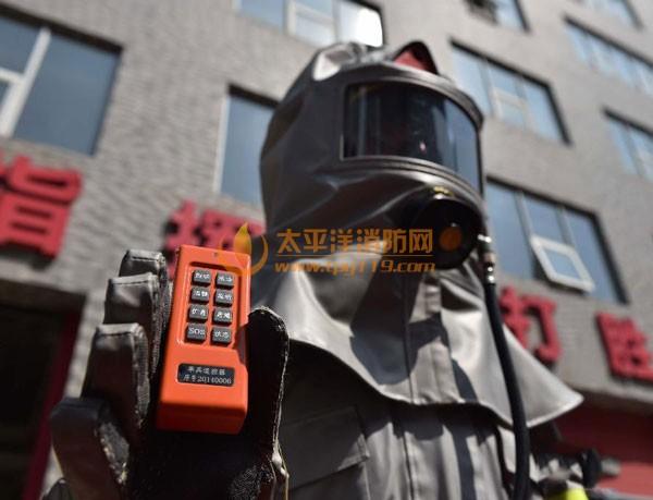 新型消防服