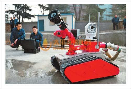 履带式消防机器人