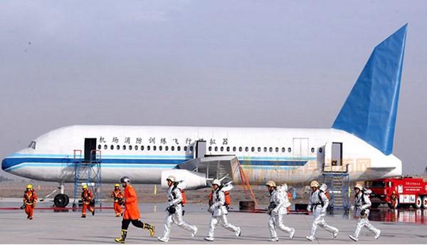 中国消防协会民航消防专业委员会在北京成立