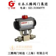 进口气动高压焊接球阀