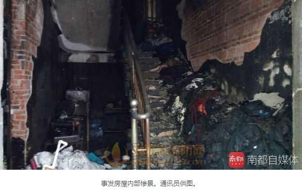 广东东莞一出租屋发生火灾致9死2伤