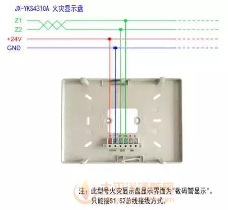 营口新山鹰JX-YKS4310A火灾显示盘接线图