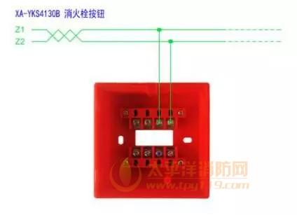 营口新山鹰XA-YKS4130B消火栓按钮接线图