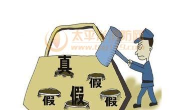东莞一企业制售消防伪劣产品 负责人获刑五年并罚款40万