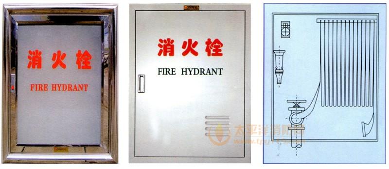 1、材料 消火栓箱及配件、报警按钮、镀锌钢管、蝶阀。 2、工具 套丝机、砂轮机、台钻、电锤、手砂轮、手电钻、管钳等。 3、工序 安装准备消火栓箱安装管道及其附件安装箱体配件安装水压试验标识。 4、工艺方法 (1)室内消火栓的型号、规格应符合设计要求。消火栓箱体要符合设计要求(其材质有木、铁和铝合金等),栓阀有单出口和双出口双控等。产品均应有消防部门的制造许可证及合格证方可使用。 (2)消火栓支管要以栓阀的坐标,标高定位甩口,核定后再稳固消火栓箱,箱体找正稳固后再把栓阀安装好,栓阀侧装在箱内时应在箱门开启