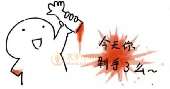 商周、春秋:路上倒炉灰要剁手?!