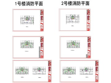 40层住宅楼消防系统设计