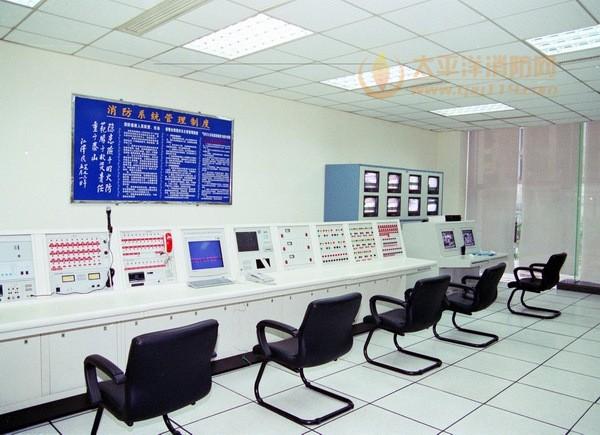 消防控制室