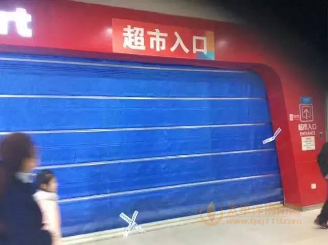 辽宁丹东乐天超市被消防局查封