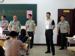 【考试动态】江西省2016年第二次全国建构筑物消防员理论考试顺利完成