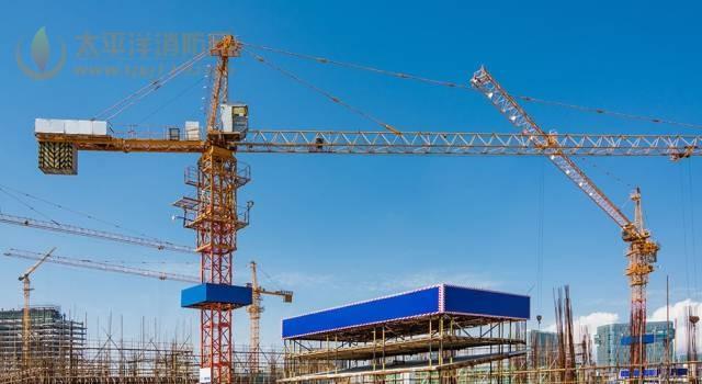 建设工程消防监督管理的十六条重点内容