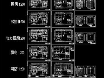 大众4S店电气和消防施工图CAD