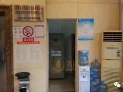消防控制室安排无证人员上岗?物业消防安全管理人被拘 10 日!
