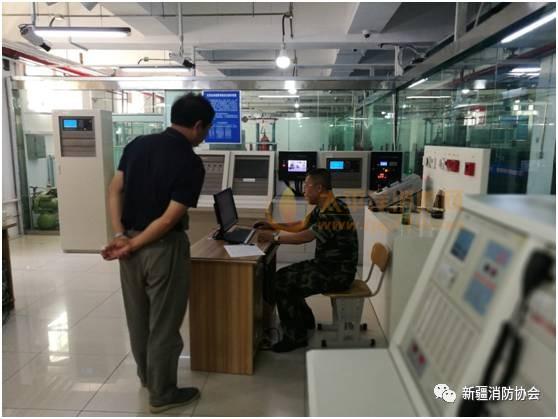 新疆建构筑物消防员考试