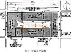 案例17:某市一栋综合楼,地下共 4 层,地上共 20 层,采用框架剪力墙结构