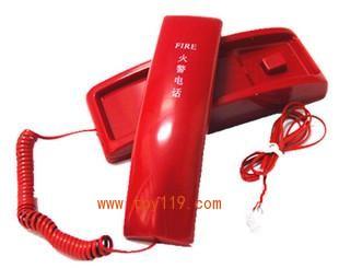 消防专用电话