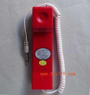 消防电话的使用方法