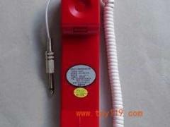 消防电话的使用方法(主机呼叫分机、分机呼叫总机)